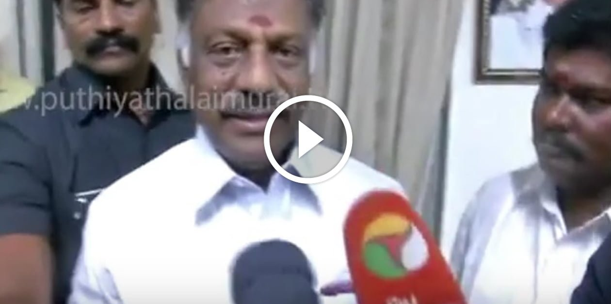 OPS Exclusive Puthiya Thalaimurai Interview 1