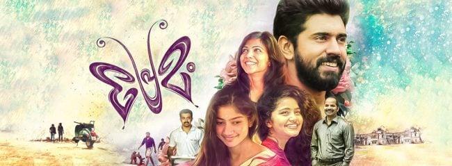 Top 15 Feel Good Movies in Tamil Cinema 45