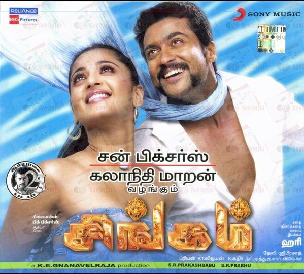 Top 10 Super Hit Movies that Ilayathalapathy Vijay Missed 29