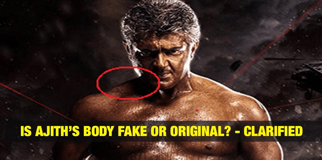 Is Ajith's Body Fake or Original? - Clarified 5