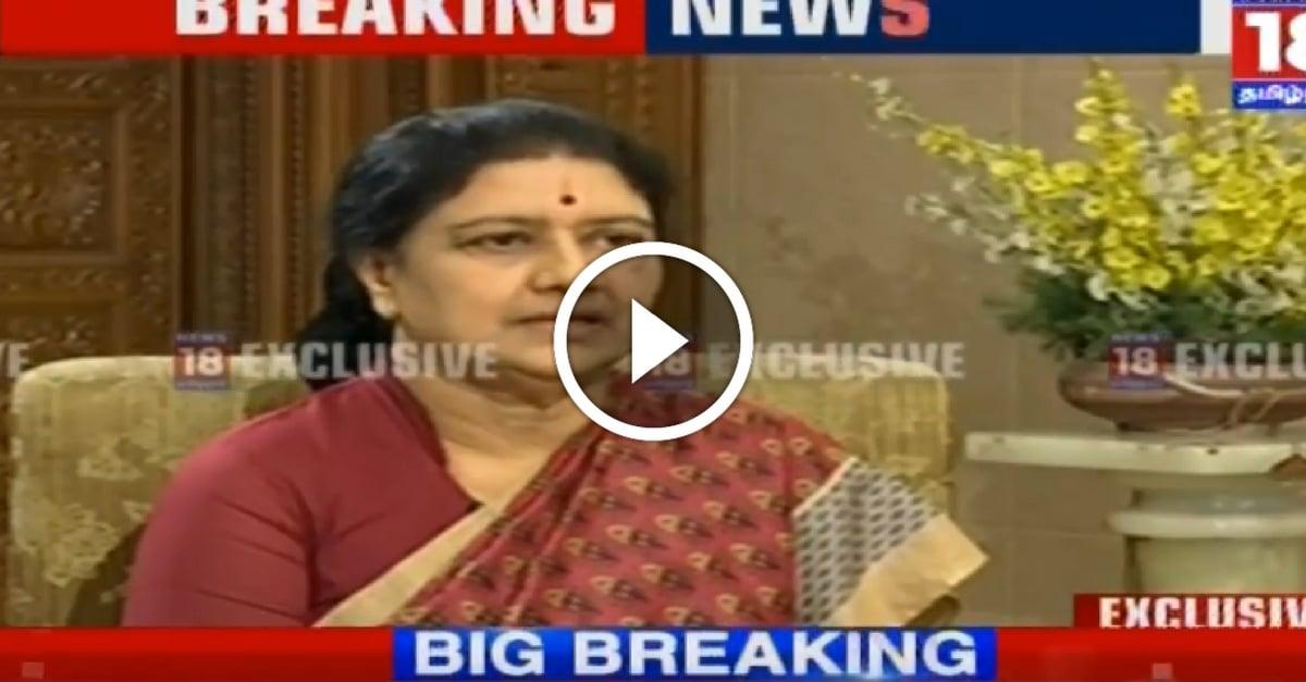 [Live] Sasikala Live at News18 Tamil 1