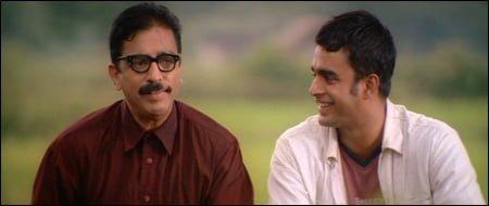 Top 15 Feel Good Movies in Tamil Cinema 39