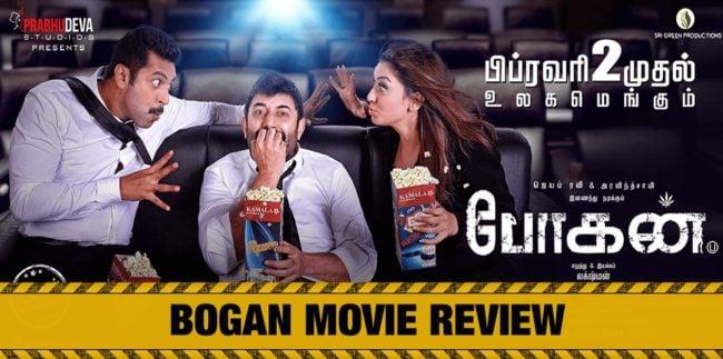 Bogan Movie Review 3