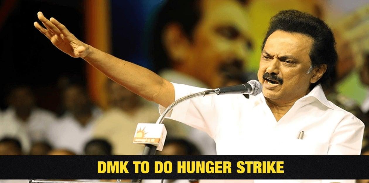 DMK to do Hunger Strike 3