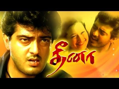 Top 10 Super Hit Movies that Ilayathalapathy Vijay Missed 26