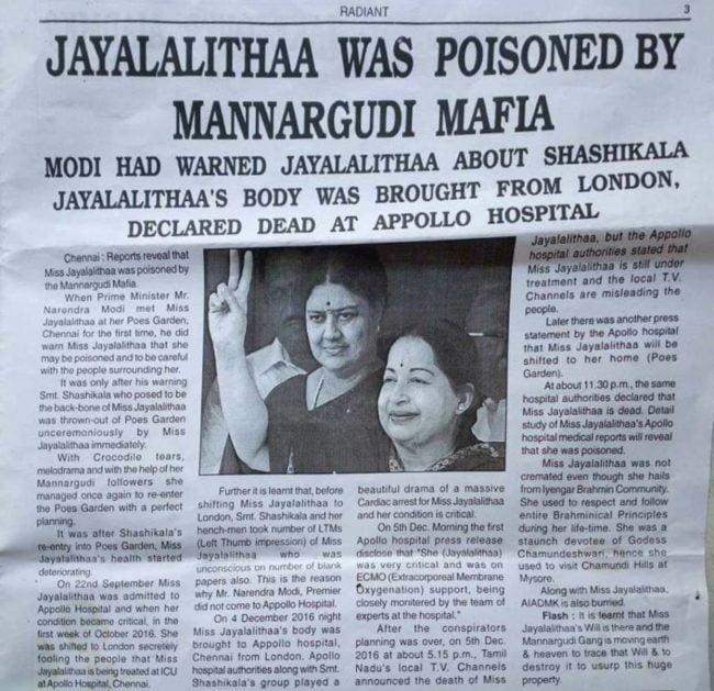 Jayalalithaa was Poisoned by Mannargudi Mafia 3
