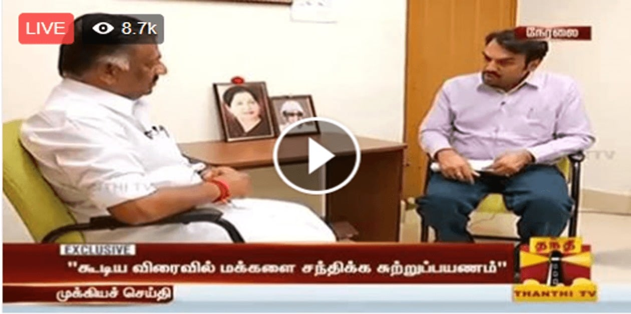 OPS Exclusive Interview with Thanthi TV Rangaraj Pandey 1