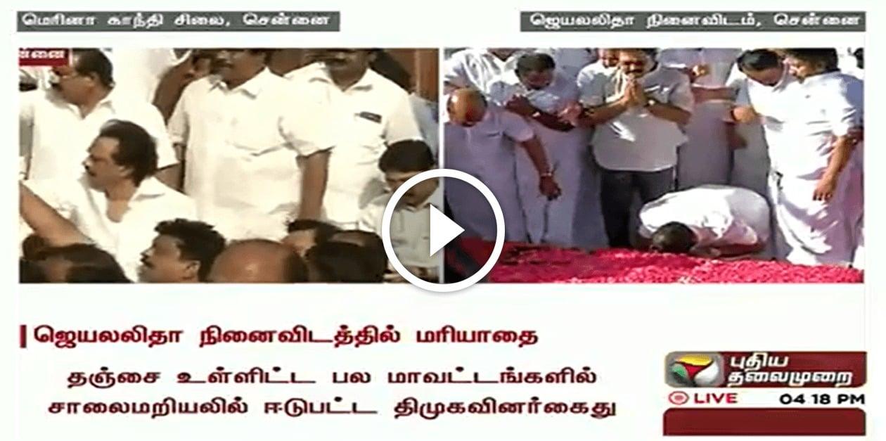 Live Video : Stalin Protest at Marina 1