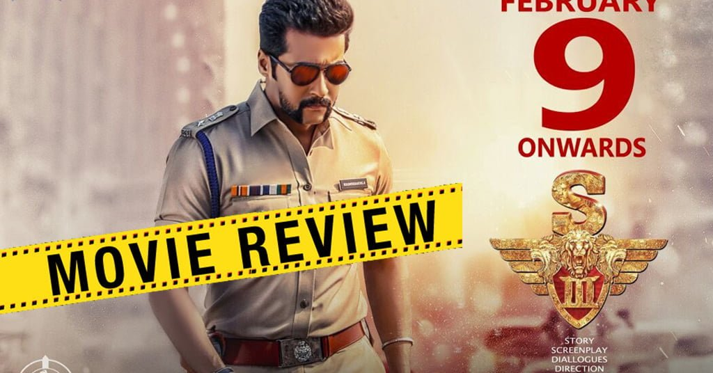 Singam 3 (Si3) Review 1