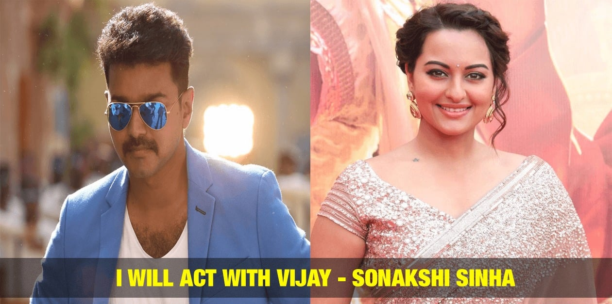 I will act with Vijay - Sonakshi Sinha 3