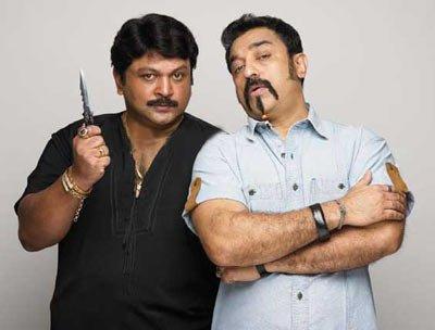 Top 15 Feel Good Movies in Tamil Cinema 35
