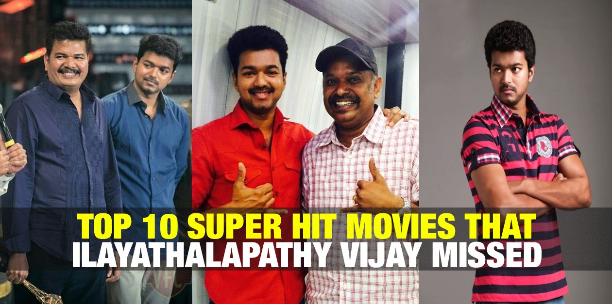 Top 10 Super Hit Movies that Ilayathalapathy Vijay Missed 20