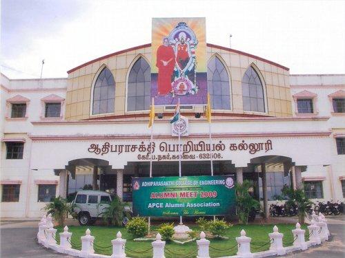 Top 10 Most Torturing Engineering Colleges in TamilNadu 1