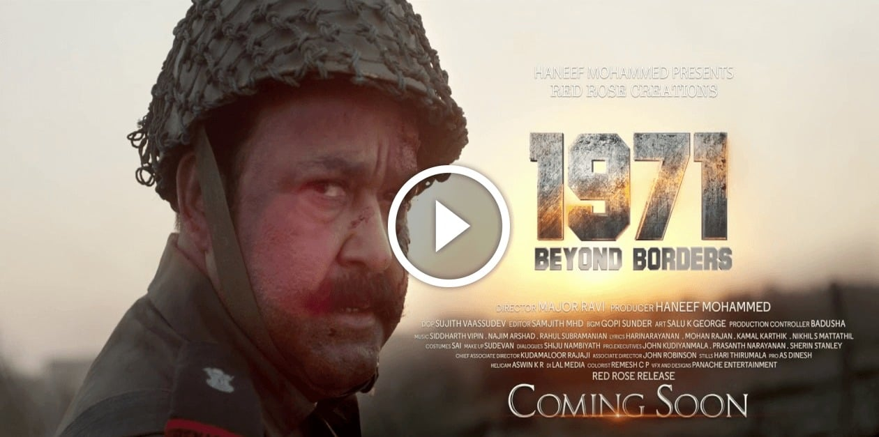 1971 Beyond Border Official Teaser   Mohanlal   Major Ravi   Muhammed Haneef 1