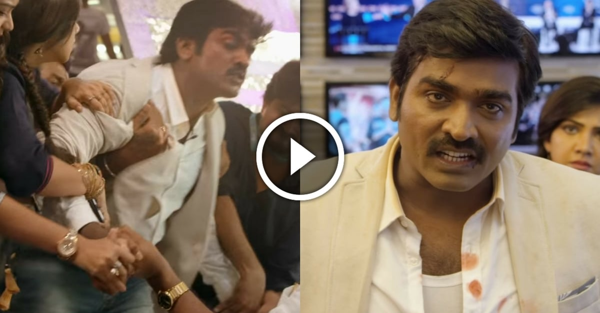 Kavan Official Trailer - Vijay Sethupathi, Madonna Sebastian & Hiphop Tamizha 1