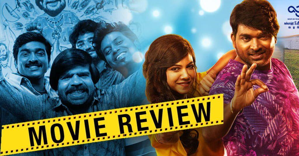 Kavan Review & Rating 3