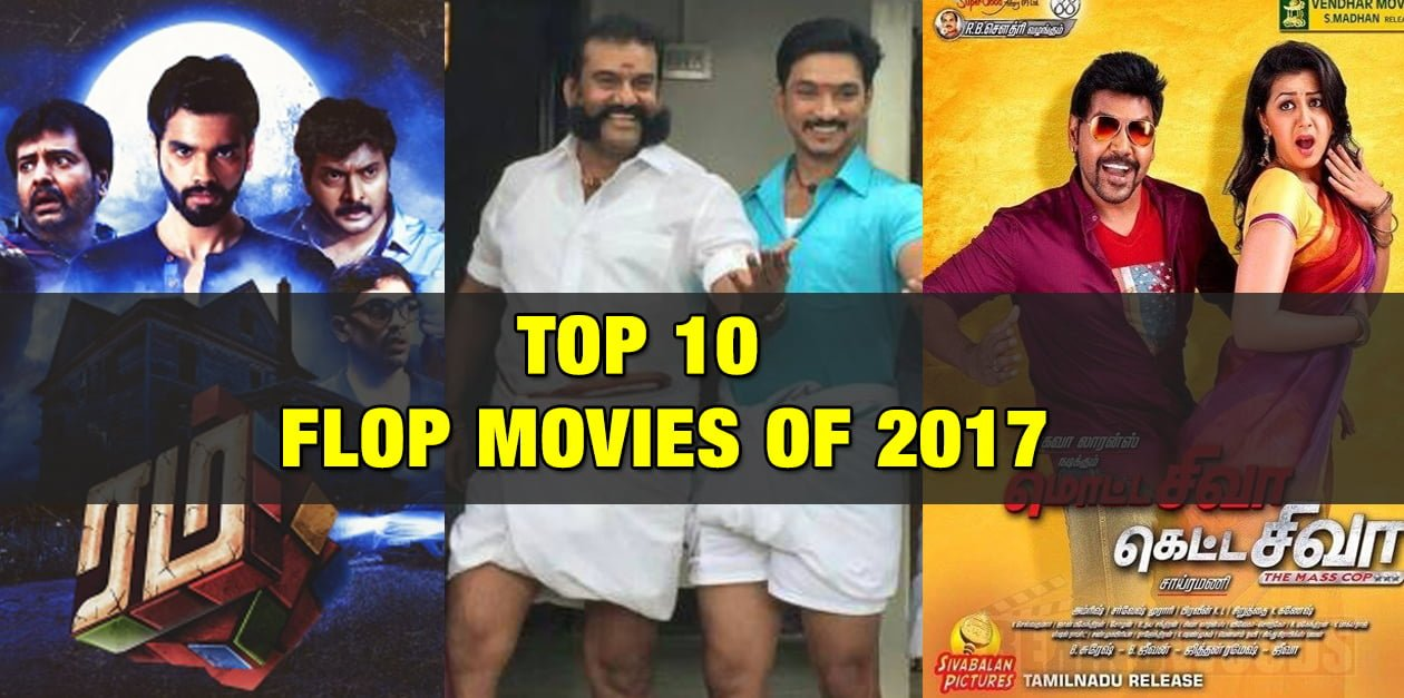 Top 10 Flop Movies of 2017 Till Now 40