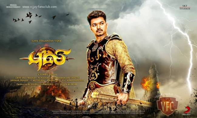 Puli Official Poster Most Trolled Tamil Mov...