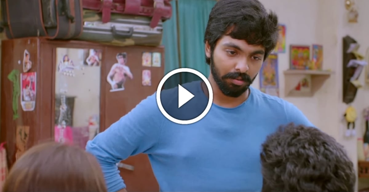 Bruce Lee - Sneak Peek | GV. Prakash Kumar 1