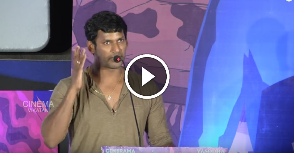 Vishal Challenges TamilRockers | One on One 8
