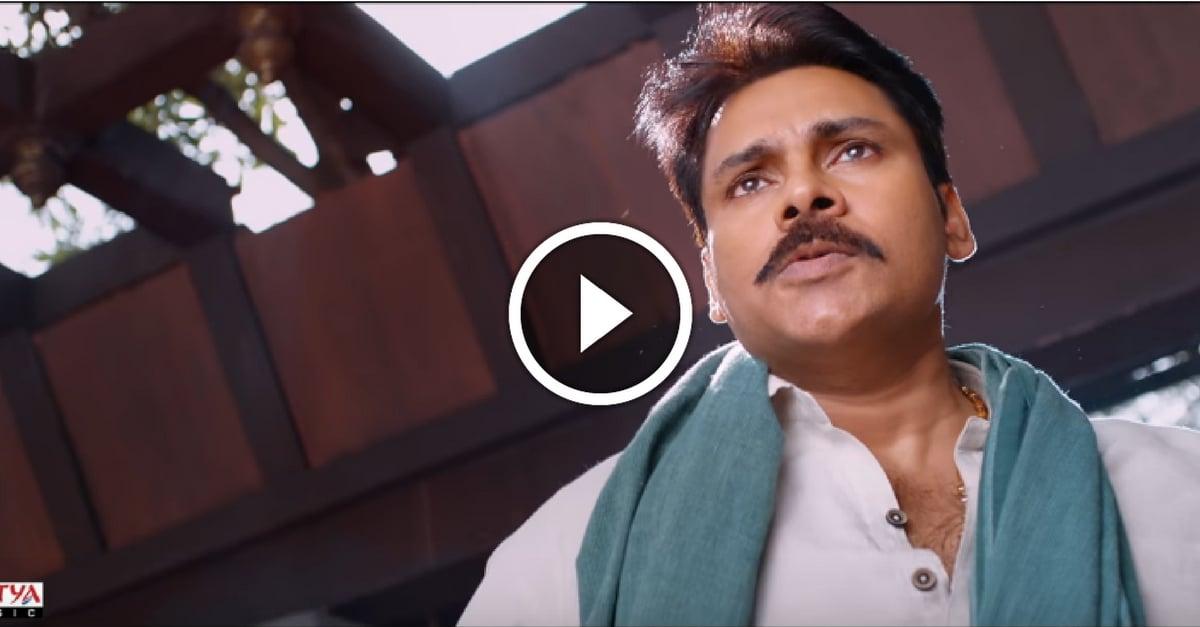 Katamarayudu Official Trailer | Pawan Kalyan | Shruti Haasan 1