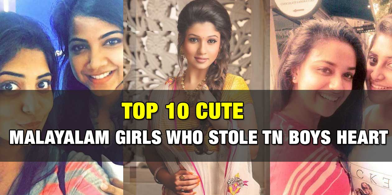 Top 10 Cute Malayalam Heroines in Tamil Cinema 29