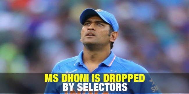 MS Dhoni is Dropped by Selectors 3