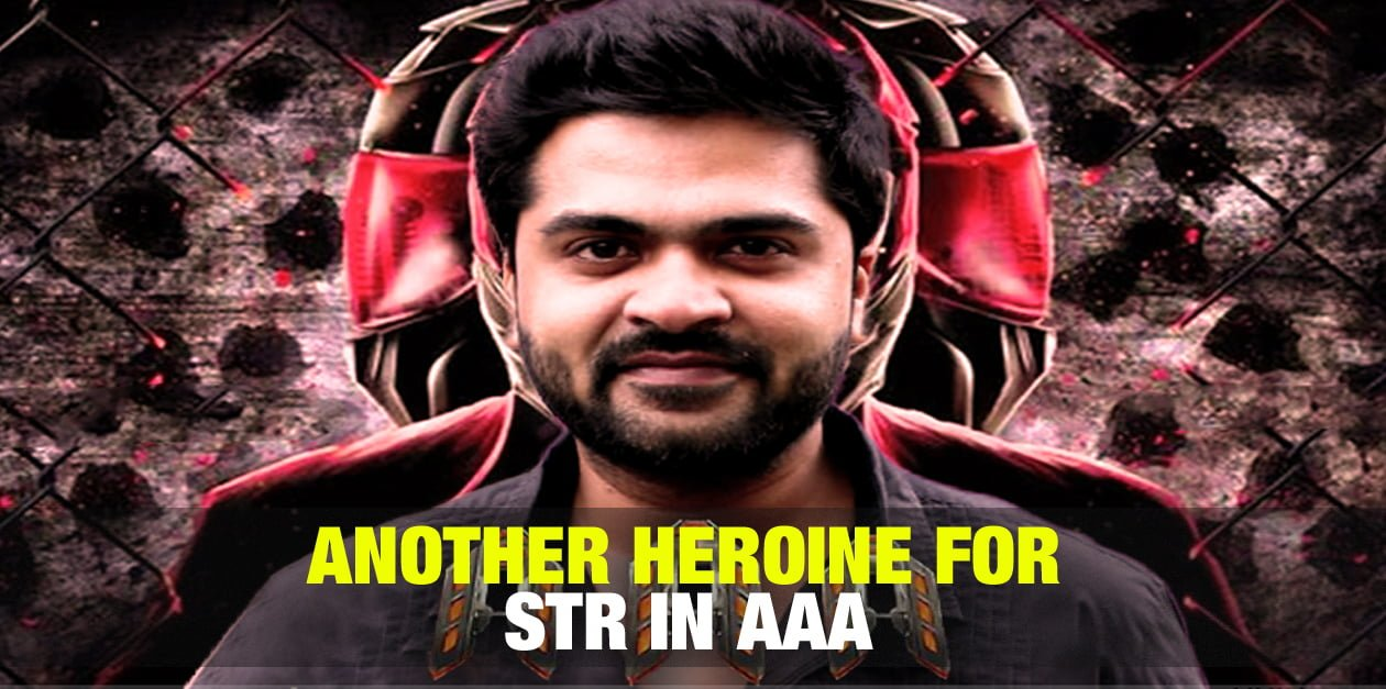 Another Heroine for STR in AAA 1