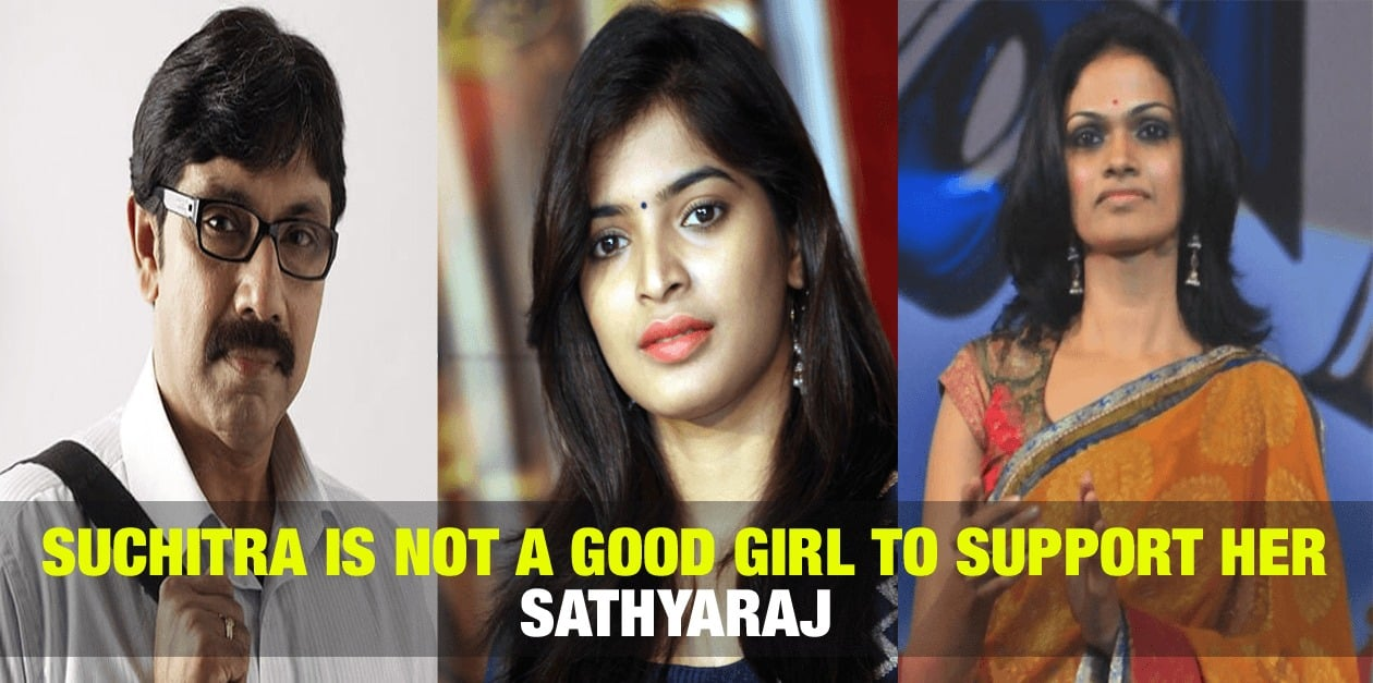 Suchitra is not a good Girl to Support Her - Sathyaraj 2
