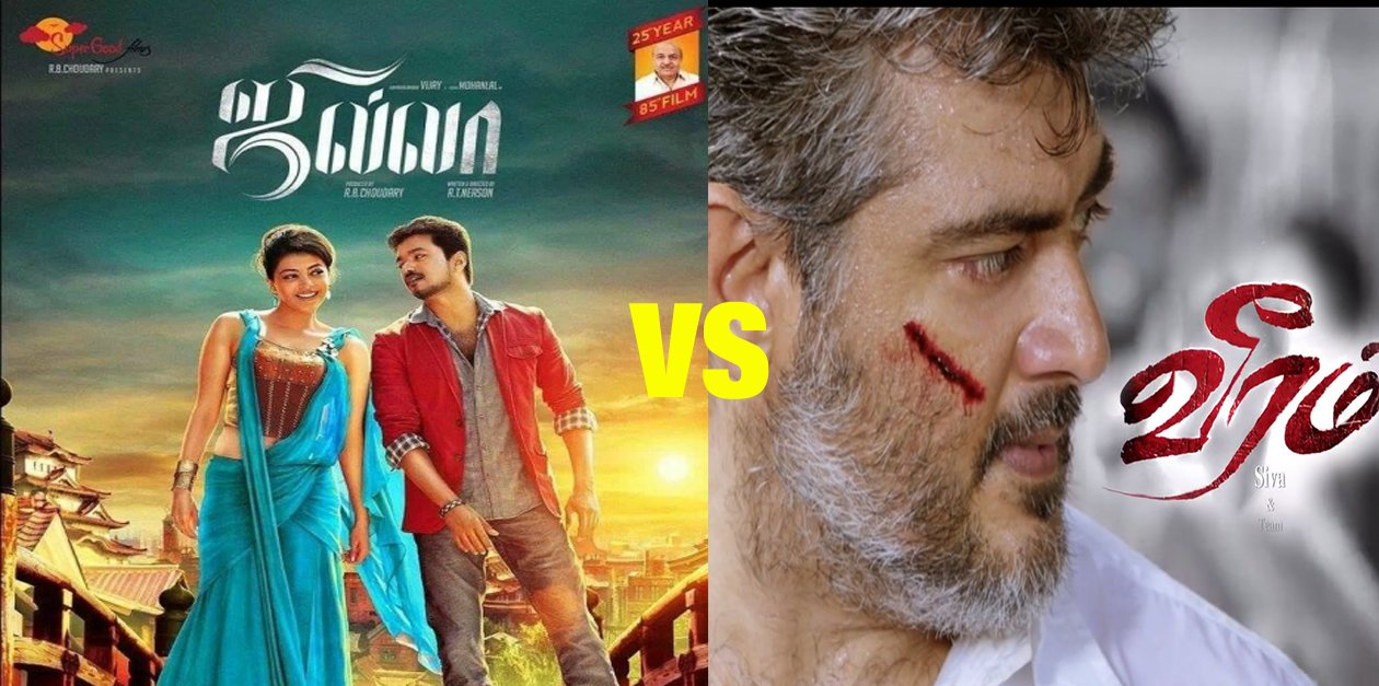 Top 10 Clashes of Thala and Thalapathy 10