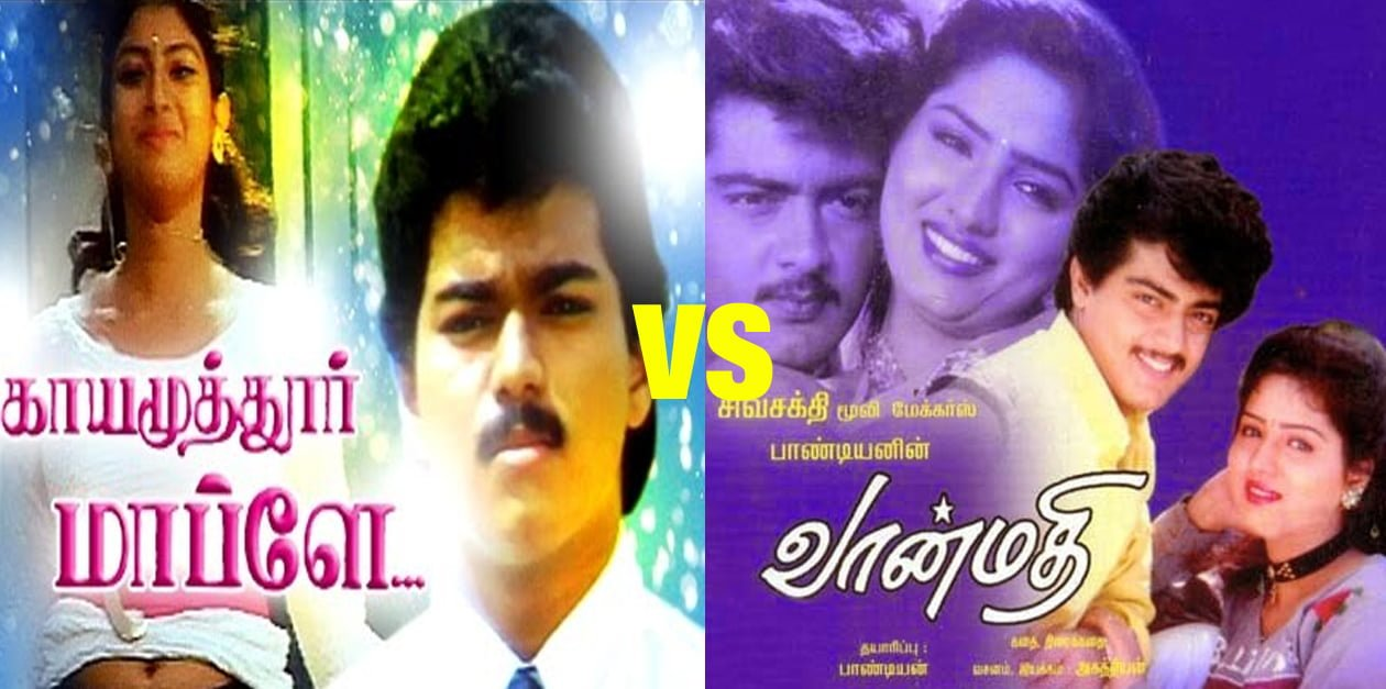 Top 10 Clashes of Thala and Thalapathy 1