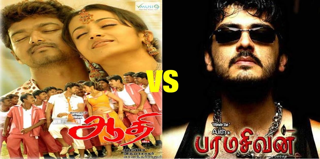 Top 10 Clashes of Thala and Thalapathy 8