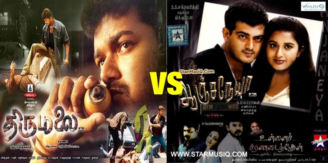 Top 10 Clashes of Thala and Thalapathy 7