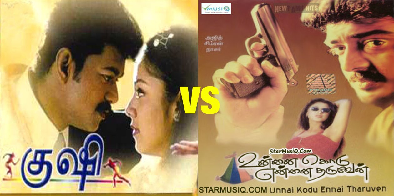 Top 10 Clashes of Thala and Thalapathy 4