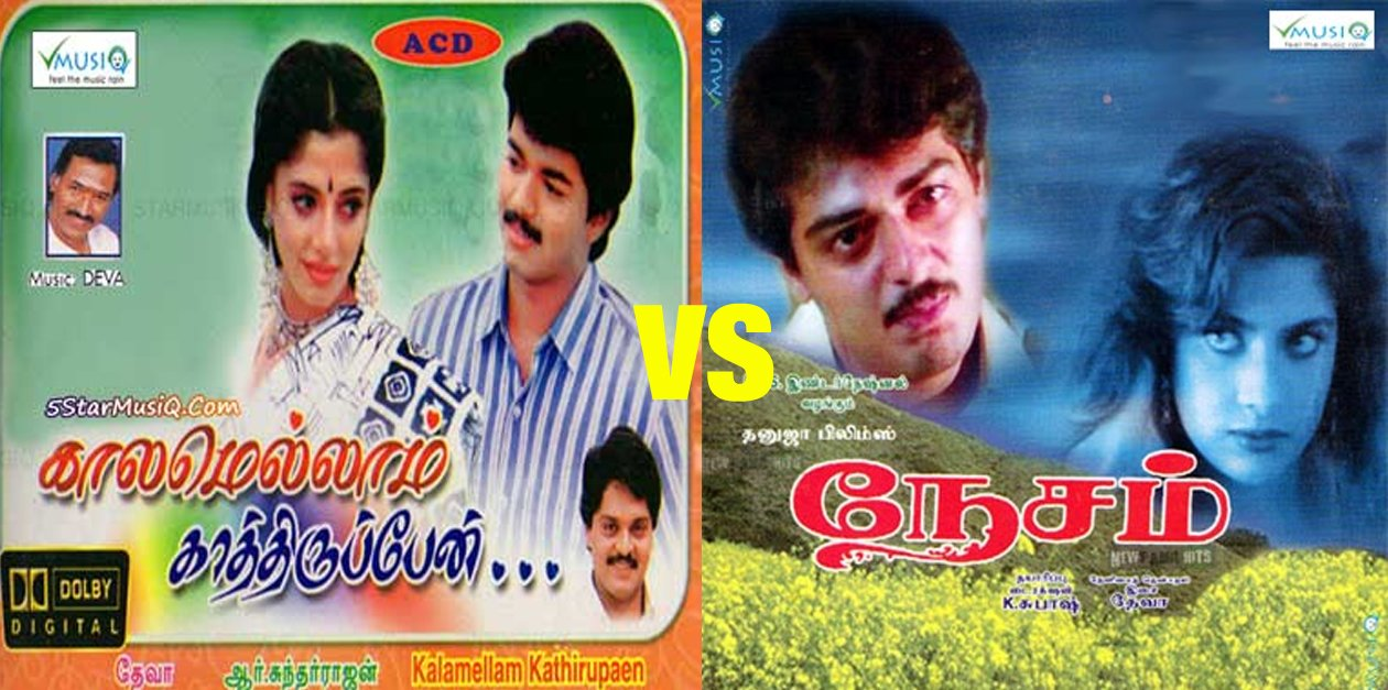 Top 10 Clashes of Thala and Thalapathy 3
