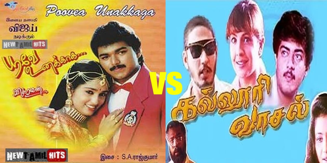 Top 10 Clashes of Thala and Thalapathy 2