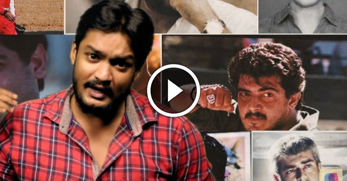 This Video About Thala Ajith is a Pure Goosebumps Material 1