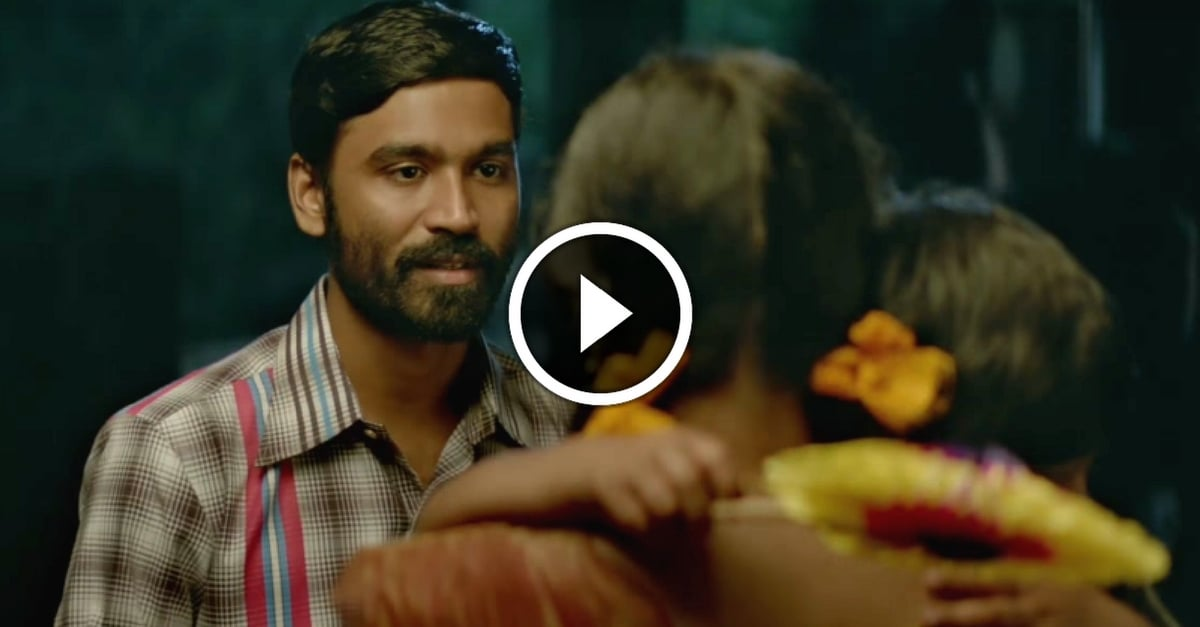 Power Paandi - A Romance in the Village | Trailer 2 | Dhanush 1