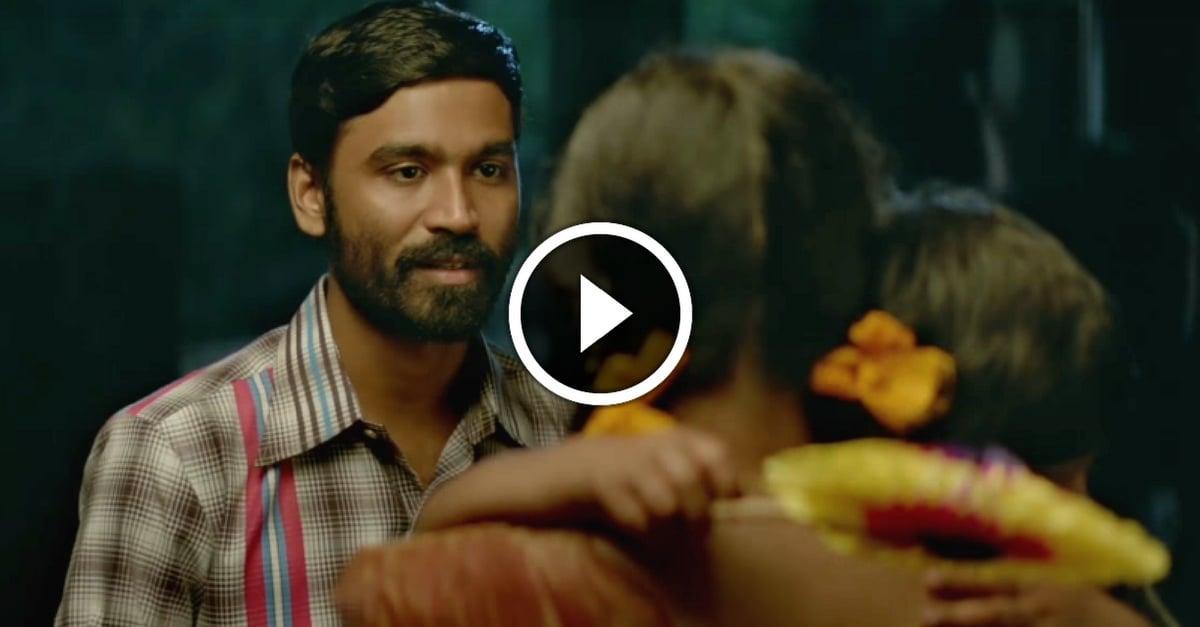 Power Paandi - A Romance in the Village | Trailer 2 | Dhanush 3