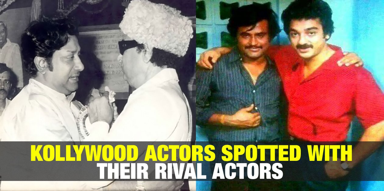 Kollywood Actors Spotted with Their Rivals 12