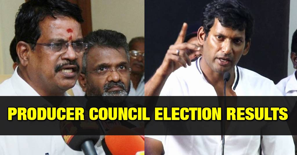 Producer Council Election Result 1