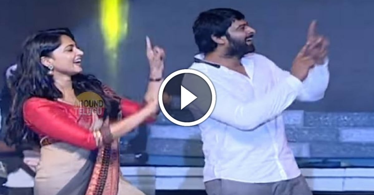Prabhas and Anushka Dance On Stage 1