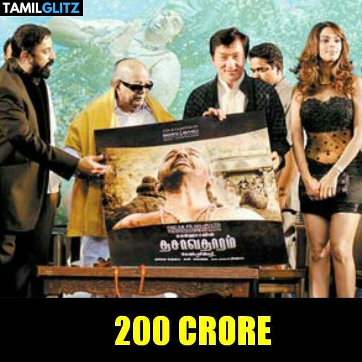 Top 10 Highest Grossed Tamil Movies 4