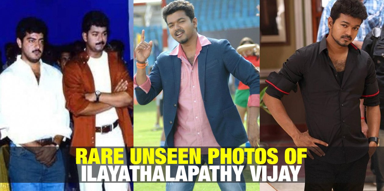 Rare Unseen Photos of Ilayathalapathy 7