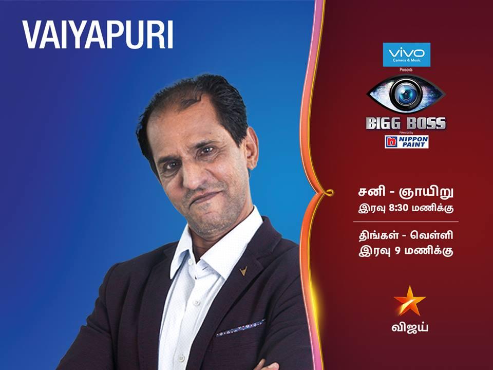 Bigg Boss Tamil  Participants List 3