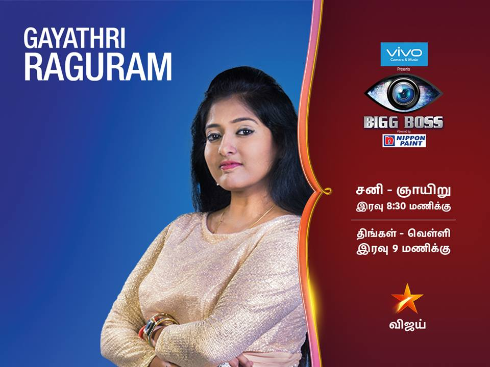 Bigg Boss Tamil  Participants List 4