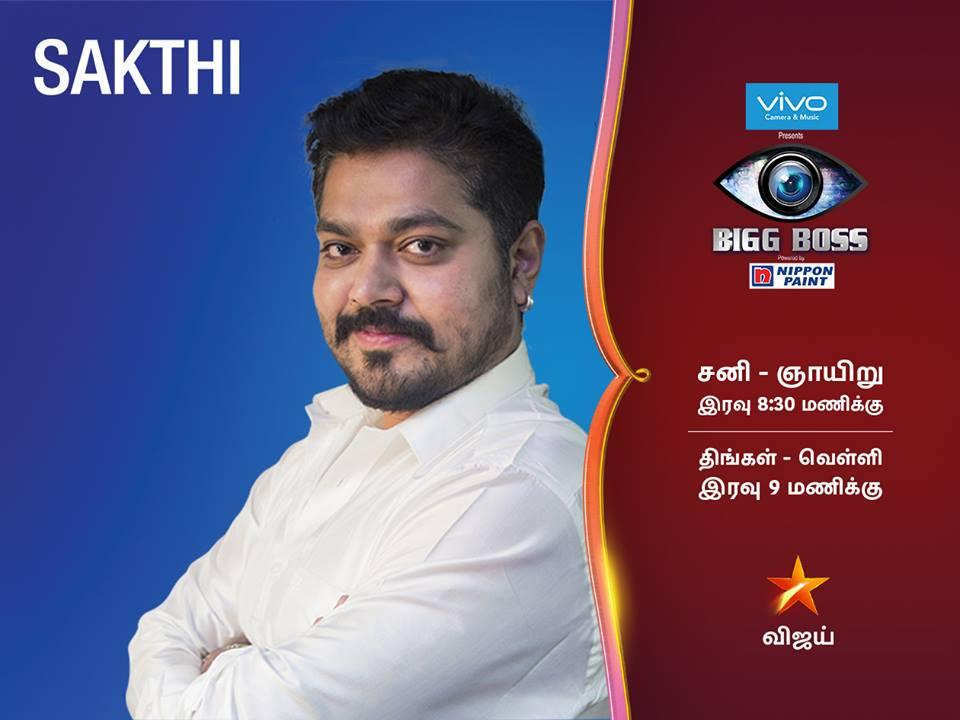 Bigg Boss Tamil  Participants List 14