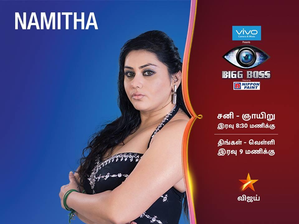 Bigg Boss Tamil  Participants List 15
