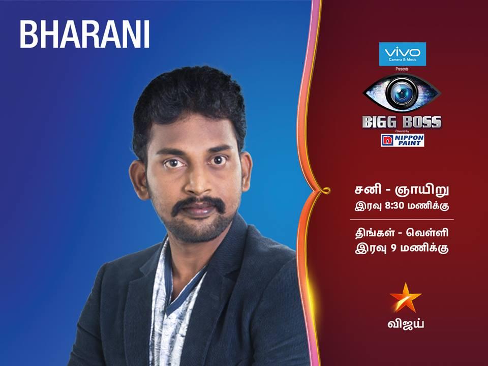 Bigg Boss Tamil  Participants List 5
