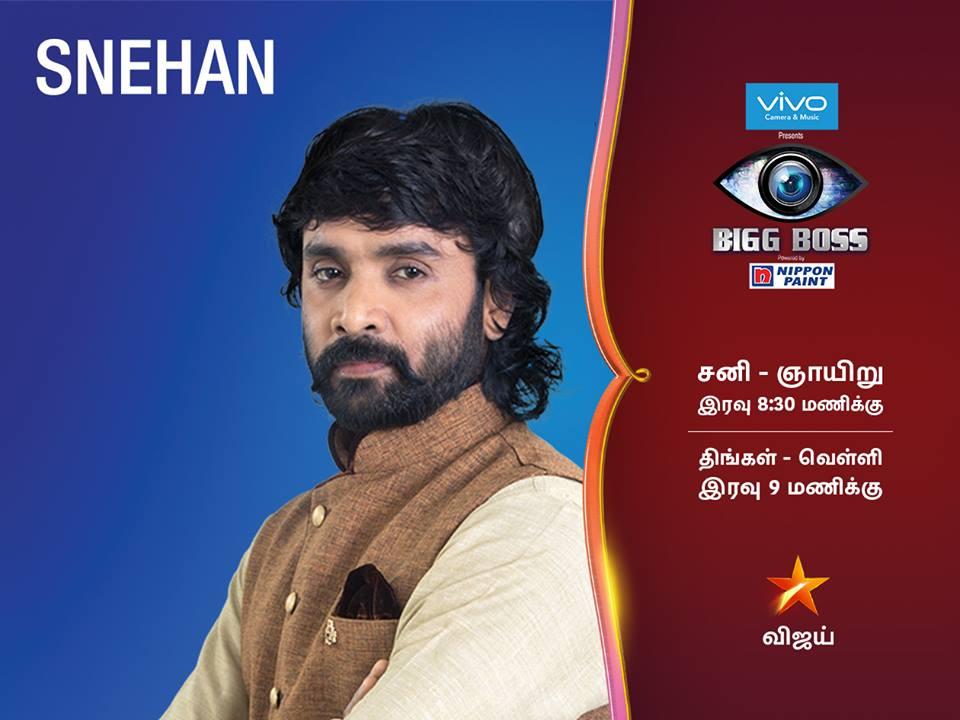 Bigg Boss Tamil  Participants List 7